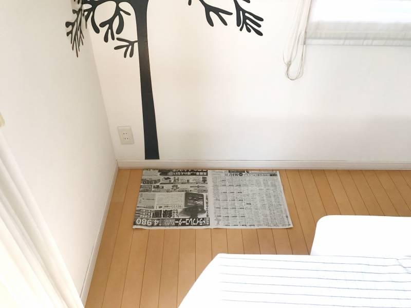 87c8ced954 将来的に収納するものを変えたときや、お部屋の模様替えをしたときの使い道もイメージしておくと安心です。 ほしい家具がある場合、その大きさ ...