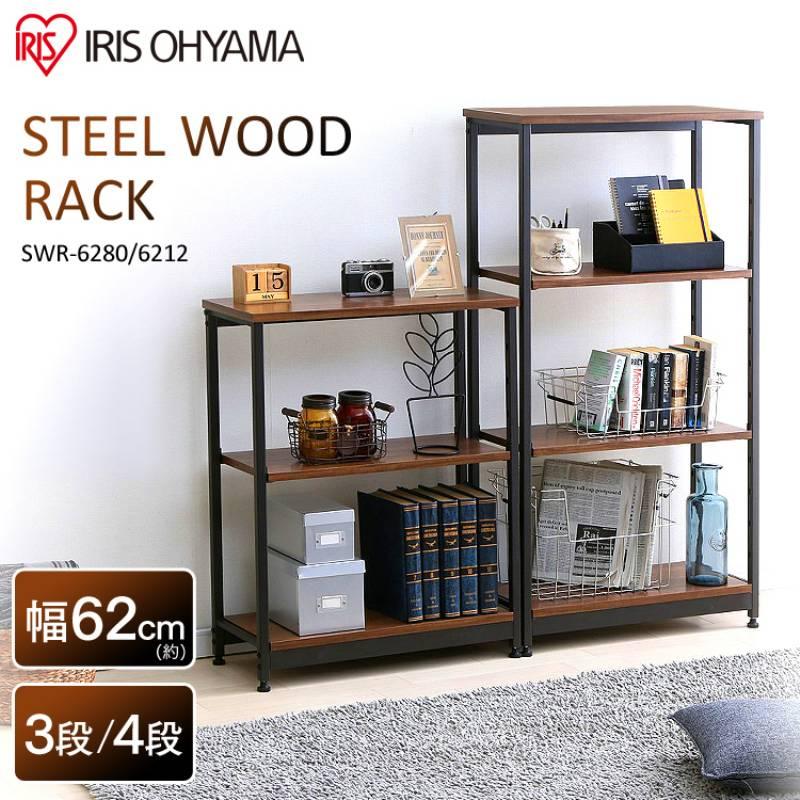 8ded955b5f オープン棚にはスチールウッドラックをチョイス。シンプルで使いやすく、収納はもちろんディスプレイラックとしてもお使いいただけます。棚板を6.1cm間隔で調節でき、  ...